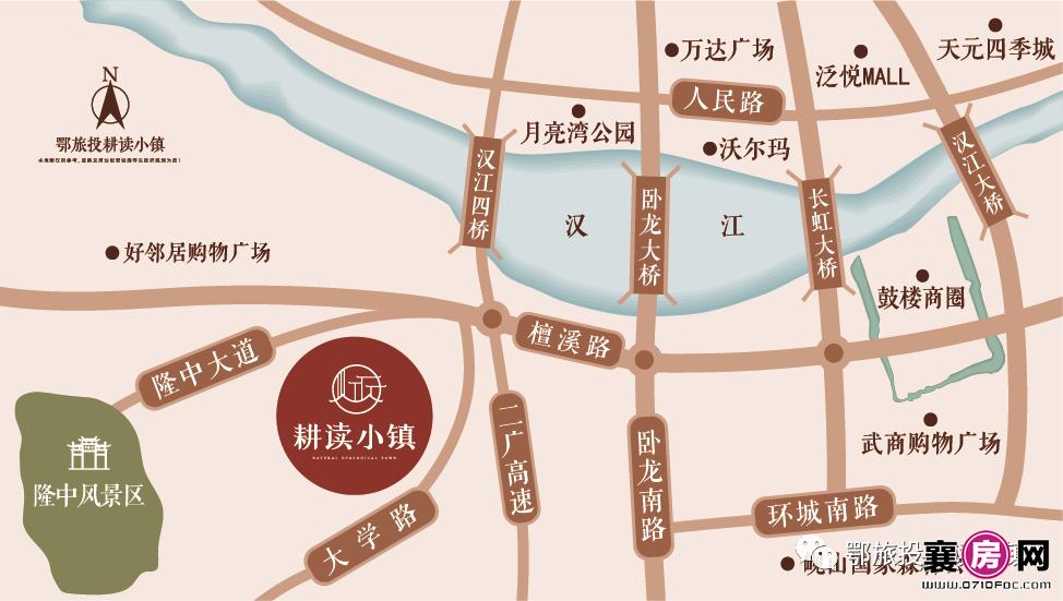 襄阳鄂旅投耕读小镇
