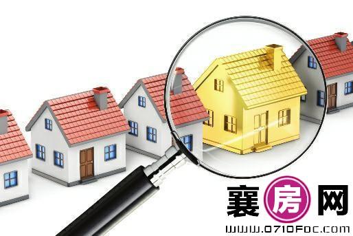 小明谈买房:住宅带底商 是福还是祸?