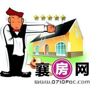 小明谈买房:你家物业收费合理吗?物业问题怎么破?