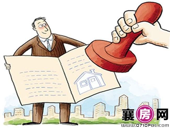 小明谈买房:房屋产权证如何查询 房产证如何辨别真伪